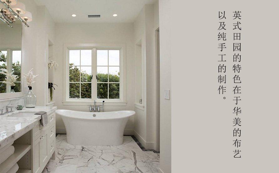 92平-田园风格-造价5.48万